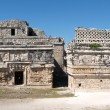 Archaeological site of Chichen Itza - Stock Photo