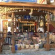 Stock Photo: Sharm el sheikh market