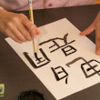 Chinese Calligraphy writing  — Stok fotoğraf