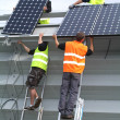 Solar panels implant on southern switzerland — Stock Photo