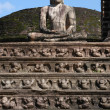 Old Vatadage from 12th centory at Polonnaruwa on Sri Lanka - Foto Stock