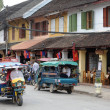 Colonial houses, Luang Prabang in Laos — Stock Photo