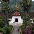 Royal Palace in Luang Prabang, Laos — Stock fotografie