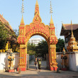 buddhist temple wat ong teu at vientiane on laos — Stock Photo