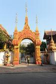 буддийский храм ват онг teu в вьентьяне на лаос — Стоковое фото