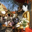 The temple of Wat Phra That Doi Suthep at Chiang Mai on Thailand — Stock Photo