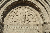 Alivio en la iglesia de san trófimo de arles en francia — Foto de Stock