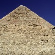 Pyramid of Cheops, Cairo, Egypt, Africa - Stock Photo