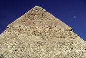 Pyramid of Cheops, Cairo, Egypt, Africa — Stock Photo