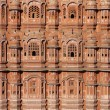 India. Rajasthan, Jaipur, Palace of Winds — Stock Photo
