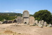 The tomb of giants S'ena and Thomes near Dorgali — Stock Photo