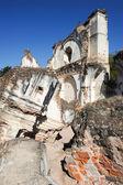 Ruins at Antigua — Stock Photo