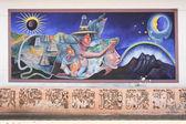 майя картины в деревне — Стоковое фото