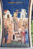 Artwork at Ostrog monastery near Danilovgrad — Stock Photo