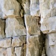 Stock Photo: Cracked stone background