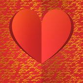 сердце бумаги с золотой рукой писать картины — Cтоковый вектор
