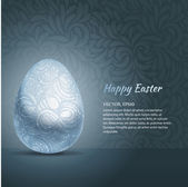 Abstract silver easter egg. Gift card template. Vector illustration — Stockvector