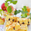 Apples pie — Stockfoto