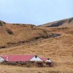 Iceland Nature — Stock Photo #44865659