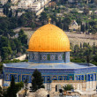 Dome of the Rock — Stock Photo #15333517