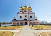 Iversky kloster — Stockfoto