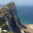 Stock Photo: Gibraltar
