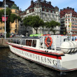Stockholm Sightseeing — Stock Photo #29921435