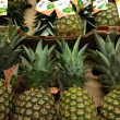 Ananas — Stock Photo