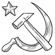Communist hammer and sickle sketch — Stock Vector