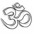Hindu Om vector sketch — Stock Vector