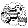 Easter egg excitement sketch — Stock Vector