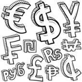 International currency symbol set — Stock Vector
