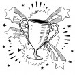 Trophy or award vector sketch - Vettoriali Stock
