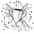 Trophy or award vector sketch - Stok Vektör
