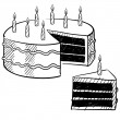 Birthday cake sketch — Stock Vector