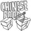 Chinese food sketch — Stockfoto