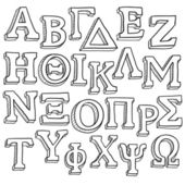 Greek alphabet set sketch — Stock Photo