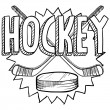 Hockey sports sketch - Stock Vector