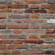 Stock Photo: Brick wall texture