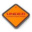 Stock Photo: Under construction sign. 3d rendering.