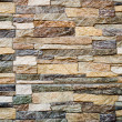Stock Photo: Modern stone wall background texture