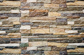 Modern stone wall background texture — Stock Photo