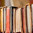 Old books row — Stock Photo #14371749