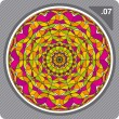 Colorful kaleidoscope ornament. Vector. — 图库矢量图片