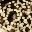 Stock Photo: Sparkling lights background
