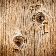 Old wood texture background — Stock Photo #23093262