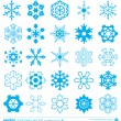 Stock Vector: Snowflakes silhouette design. Vector.