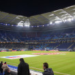 The HSV Arena during the Game Hamburg vs. Frankfurt — Stock Photo