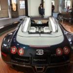 Постер, плакат: Bugatti Veyron 16 4