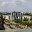 The Chancellery Building in Berlin-Mitte — Stock Photo